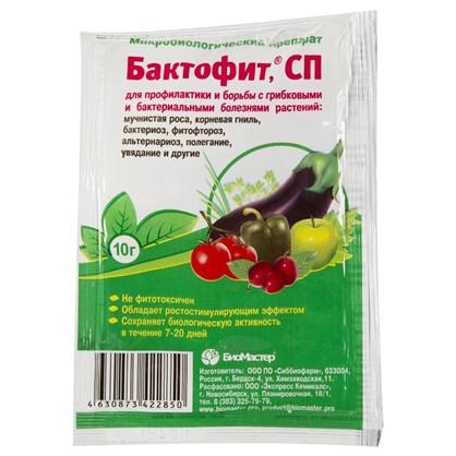 Средство для защиты растений от болезней Бактофит СП 10 г