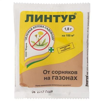 Средство для защиты садовых растений от сорняков Линтур 1.8 г