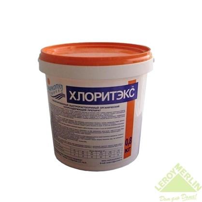 Средство хлоросодержащее Хлоритекс для бассейнов в