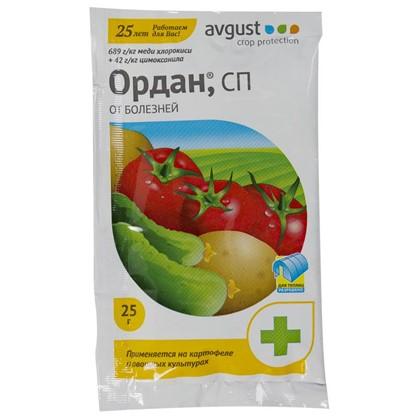 Средство Ордан от болезней растений 0.025 кг