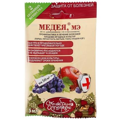 Средство от болезней плодово-ягодных культур Медея 5 мл