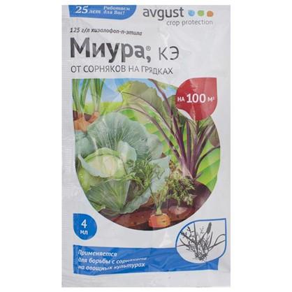 Средство от сорняков на овощах Миура 4 мл