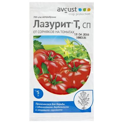 Средство от сорняков на томатах Лазурит Т 5 г