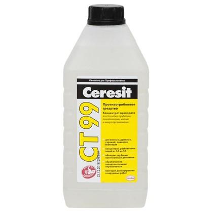 Средство противогрибковое Ceresit СТ 99 1 кг