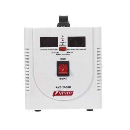 Стабилизатор напряжения Powerman AVS 2000 D