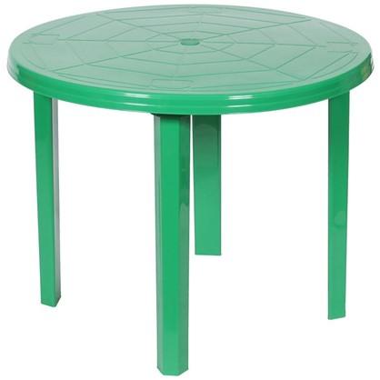 Стол садовый круглый 90x71x90 см пластик цвет зелёный