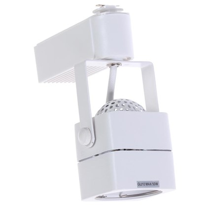 Светильник на шину 1xGU10x50 Вт цвет белый