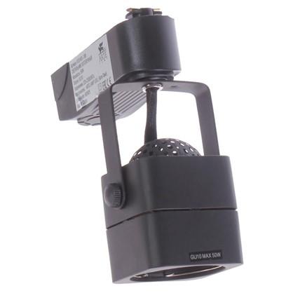 Светильник на шину 1xGU10x50 Вт цвет черный