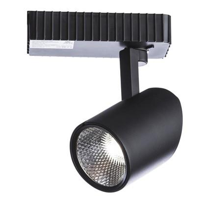 Светильник на шину светодиодный 7 Вт 600 Лм цвет черный