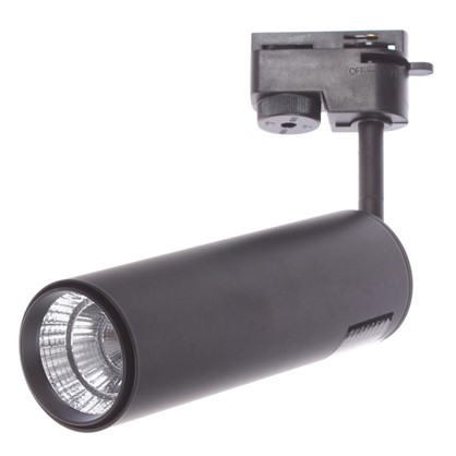 Светильник на шину светодиодный Periscopio 12 Вт цвет черный