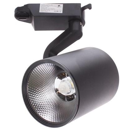 Светильник на шину светодиодный Traccia 30 Вт цвет черный