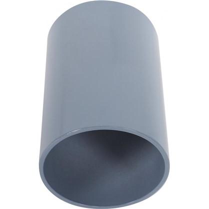 Накладной светильник цилиндрический цоколь GU10 8 см цвет графитовый