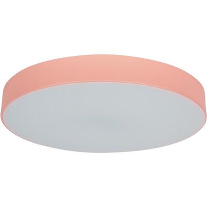 Светильник потолочный светодиодный Color 20 м² цвет розовый