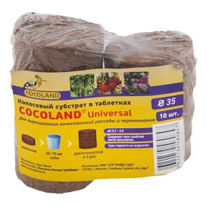 Таблетки кокосовые 3.5 см 10 шт.