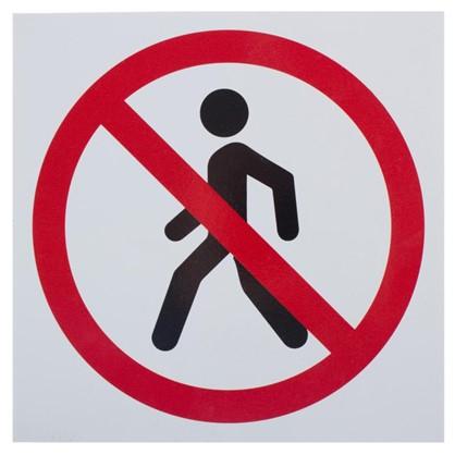Табличка на вспененной основе Проход запрещен