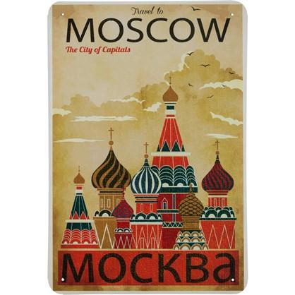 Табличка Travel to Moscow 20х30 см