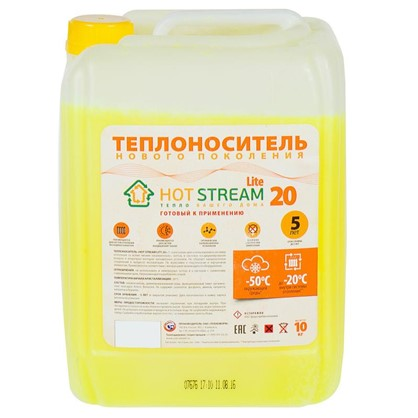 Теплоноситель Hot Stream Lite 10 кг