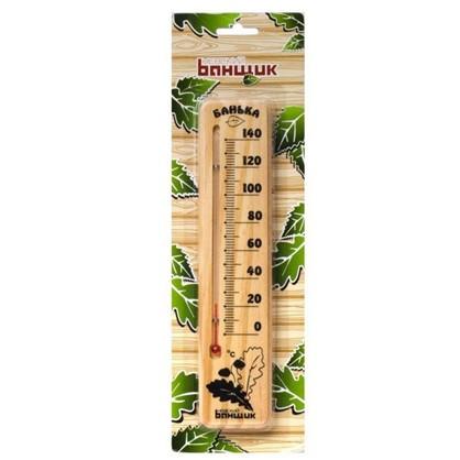 Термометр для бани спиртовой Сауна леди