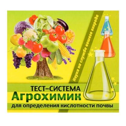 Тест система Агрохимик 5 ампул