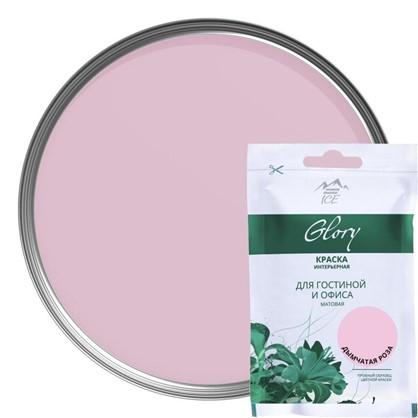 Тестер краски для гостиной и офиса цвет дымчатая роза 50 мл в
