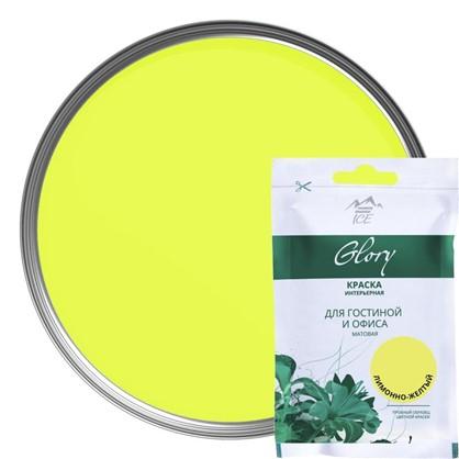 Тестер краски для гостиной и офиса цвет лимонно-желтый 50 мл в
