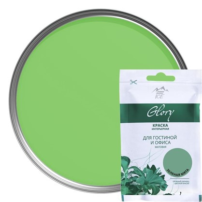 Тестер краски для гостиной и офиса цвет зеленая мята 50 мл в