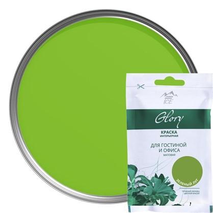 Тестер краски для гостиной и офиса цвет зеленый луг 50 мл
