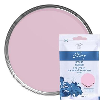 Тестер краски для кухни и ванной цвет дымчатая роза 50 мл