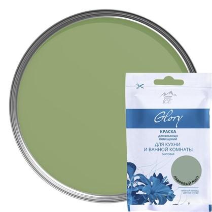 Тестер краски для кухни и ванной цвет лавровый лист 50 мл