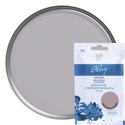 Тестер краски для кухни и ванной цвет пепельно-серый 50 мл в