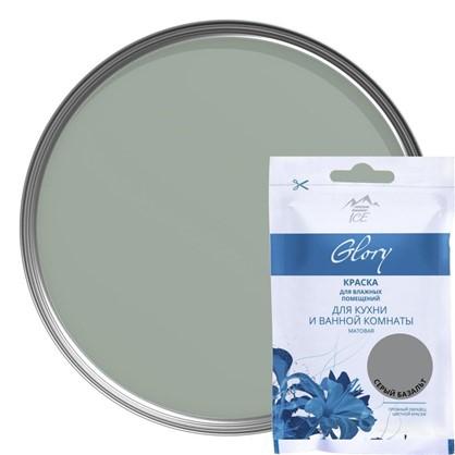 Тестер краски для кухни и ванной цвет серый базальт 50 мл