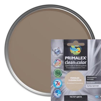 Тестер Primalex Clean&Color 40 мл Бежевый кашемир в