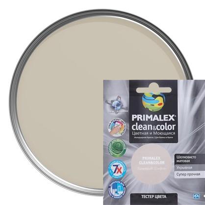 Тестер Primalex Clean&Color 40 мл Бежевый шифон