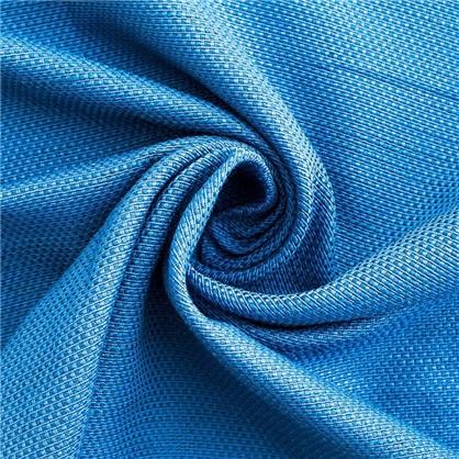 Ткань Вега 280 см цвет синий