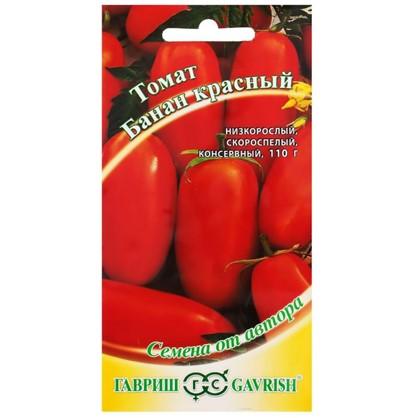 Томат красный Банан 0.1 г