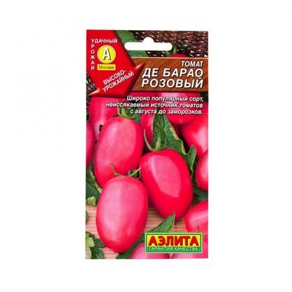 Томат розовый Де Барао