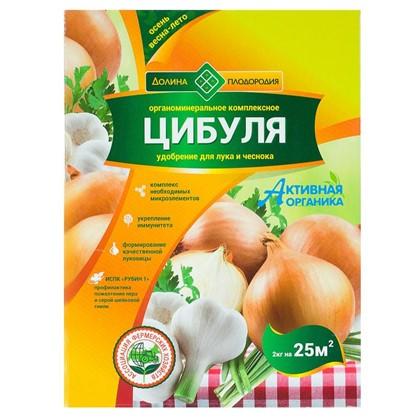 Удобрение Долина плодородия Цибуля ОМУ 2 кг