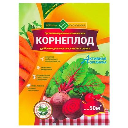 Удобрение Долина плодородия Корнеплод ОМУ 2 кг