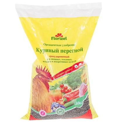 Удобрение Florizel Куриный перегной гранулированное ОУ 10 кг