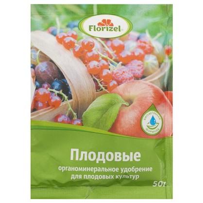 Удобрение Florizel органическое минеральное для плодовых 0.05 кг