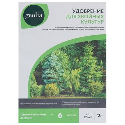 Удобрение Geolia органоминеральное для хвойных