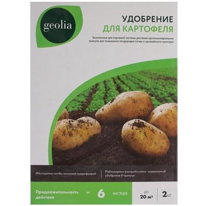 Удобрение Geolia органоминеральное для картофеля 2 кг