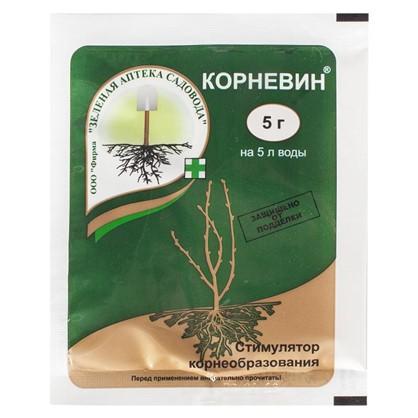Удобрение Корневин 0.005 кг