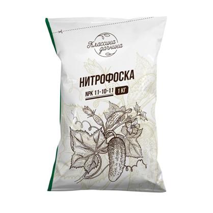 Удобрение Нитрофоска 1 кг