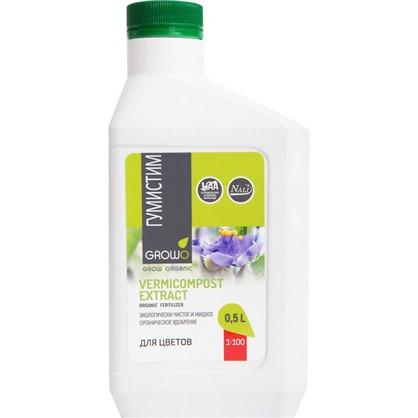 Удобрение вермикомпост (биогумус) Гумистим Для цветов 0.5 л
