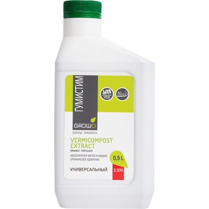 Удобрение вермикомпост (биогумус) Гумистим Универсал 0.5 л