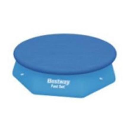 Укрытие для бассейна 244 см ПВХ цвет голубой
