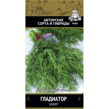 Укроп Гладиатор (А) 1 г