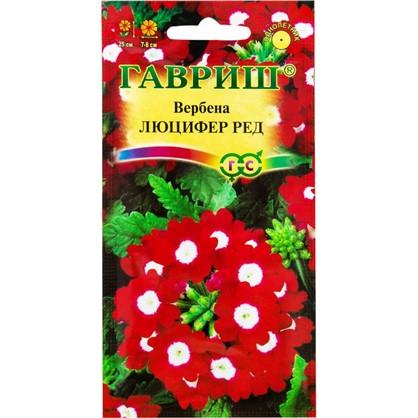 Вербена Люцифер Ред 0.1 г