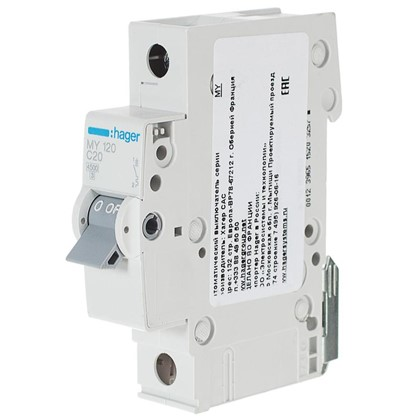 Автоматический выключатель Hager 1 полюс 20 A